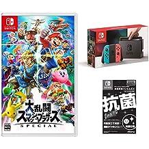 Nintendo Switch 本体 (ニンテンドースイッチ) 【Joy-Con (L) ネオンブルー/(R) ネオンレッド】&【Amazon.co.jp限定】液晶保護フィルムEX付き(任天堂ライセンス商品) + 大乱闘スマッシュブラザーズ SPECIAL - Switch