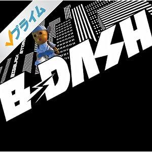 情熱たましい/B-DASH