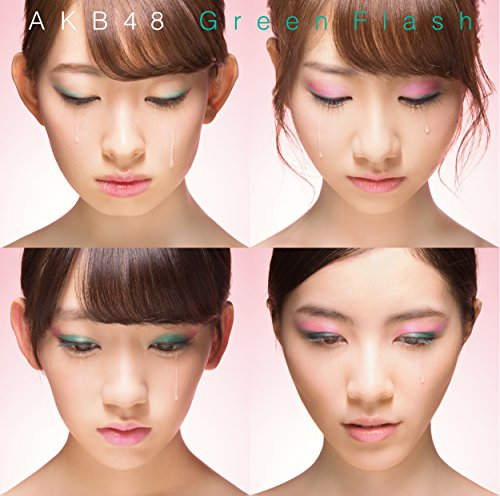 Green Flash(初回限定盤)(Type A)(DVD付)