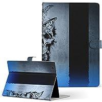 QuatabPZ au LGエレクトロニクス Quatab タブレット 手帳型 タブレットケース タブレットカバー カバー レザー ケース 手帳タイプ フリップ ダイアリー 二つ折り クール がいこつ 蝶 水面 quatabpz-000048-tb