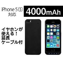 ハヤブサモバイル HB-IP5SⅡ iPhone5/5S/SE対応 大容量 4000 mAh バッテリー内蔵ケース [黒 ブラック] USB出力ポート付 (イヤホン延長ケーブルと日本語説明書付き)