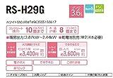TOYOTOMI 石油ストーブ 「コンクリート10畳/木造8畳」 キャリングハンドル付き 日本製 ホワイト RS-H29G(W)