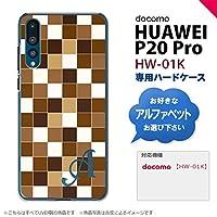 HUAWEI P20 Pro HW-01K(ファーウェイ P20 Pro) HW-01K スマホケース カバー ハードケース スクエア 茶 イニシャル対応 M nk-hw01k-1021ini-m