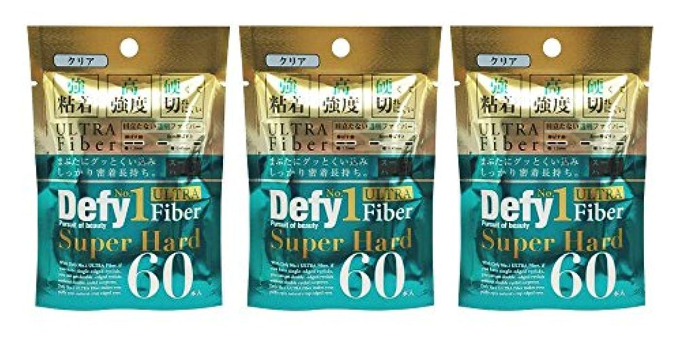 Defy ディファイ No.1 ウルトラファイバー スーパーハード クリア(透明ファイバー) 60本入 3個セット