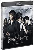 DEATH NOTE デスノート the Last name (スペシャルプライス版) [Blu-ray]