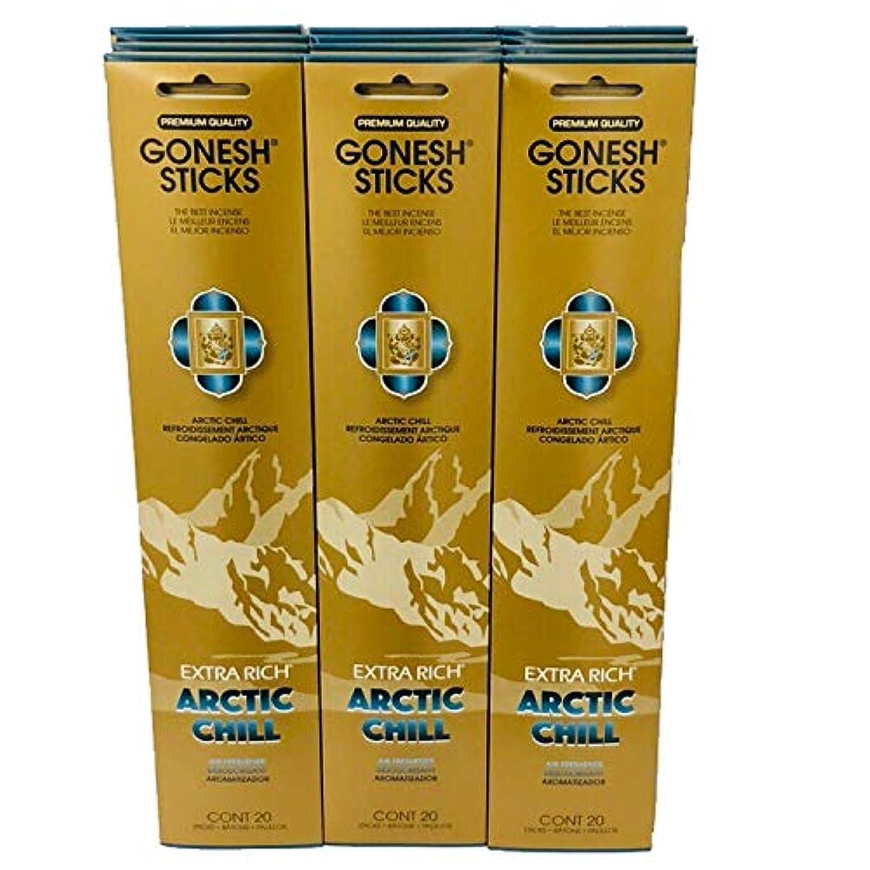 活力沿って無意味Gonesh – 12 ARCTIC CHILL PACK ( 240 Sticks ) Incense Sticks Extra Richコレクション