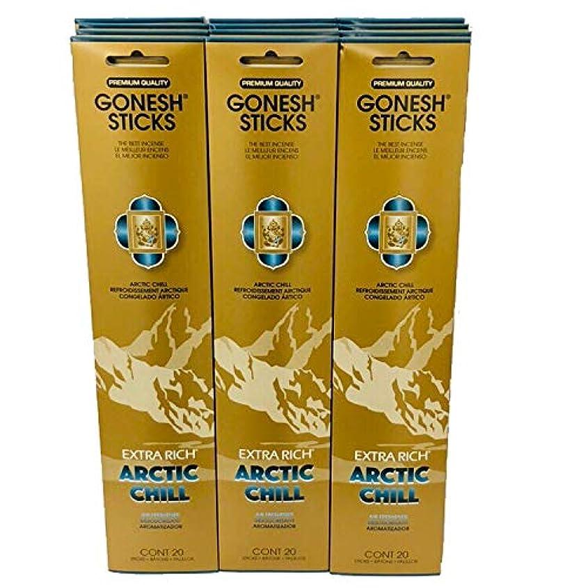 論争冷蔵庫掘るGonesh – 12 ARCTIC CHILL PACK ( 240 Sticks ) Incense Sticks Extra Richコレクション