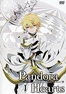 PandoraHearts 第1話の画像