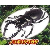 昆虫の森G カブト クワガタ バッタ 緑の大決闘 [3.ノコギリクワガタ](単品)