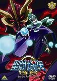 聖闘士星矢Ω 8[DVD]