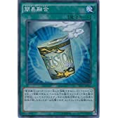 遊戯王カード TRC1-JP041 簡易融合 スーパーレア 遊戯王アーク・ファイブ [THE RARITY COLLECTION]