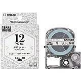 キングジム テプラPRO テープカートリッジ マットラベル(模様) 12mm タウン(グレー) SBM12H