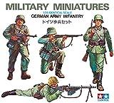 タミヤ 1/35 ミリタリーミニチュアシリーズ No.2 ドイツ陸軍 歩兵 プラモデル 35002