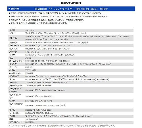 センチュリオン(CENTURION) マウンテンバイク BACKFIRE PRO 100.29 P.ブルー 43cm