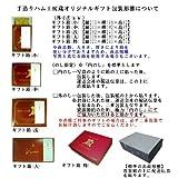 手造りハム工房蔵 A02. ハム・ソーセージセットB ギフト箱入り包装