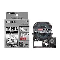 キングジム テプラPRO テープカートリッジ カットラベル 丸型?25mm 銀/黒文字 SZ001X ※2機種のみ対応