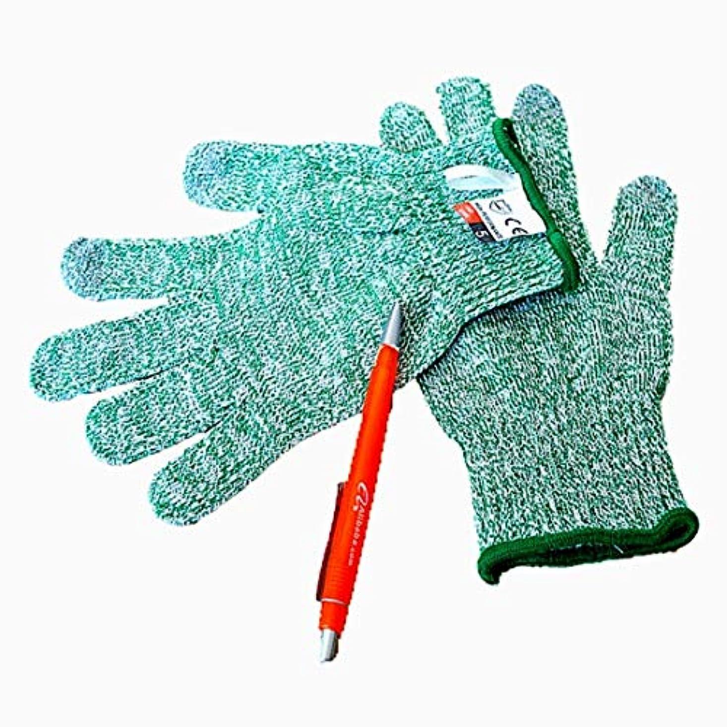 兄サージ美しいJOYS CLOTHING カッティング防止手袋、安全性工業用手袋