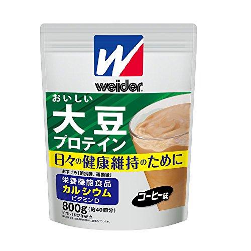 ウイダー おいしい大豆プロテイン コーヒー味 40食分(800g) 大豆たんぱく質 100% 使用