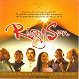 Rising Sun   ライジング サン
