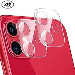 iPhone 11 レンズフィルム 一体型 アイフォン 11 カメラフィルム 【透明 二枚】3D全面保護フィルム 99%透過率/9H硬度/超薄型/指紋気泡飛散防止/防水/耐油処理 レンズ保護ガラスフィルム iPhone 11 カメラ保護リング