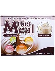 ダイエットミール(チョコレート味)
