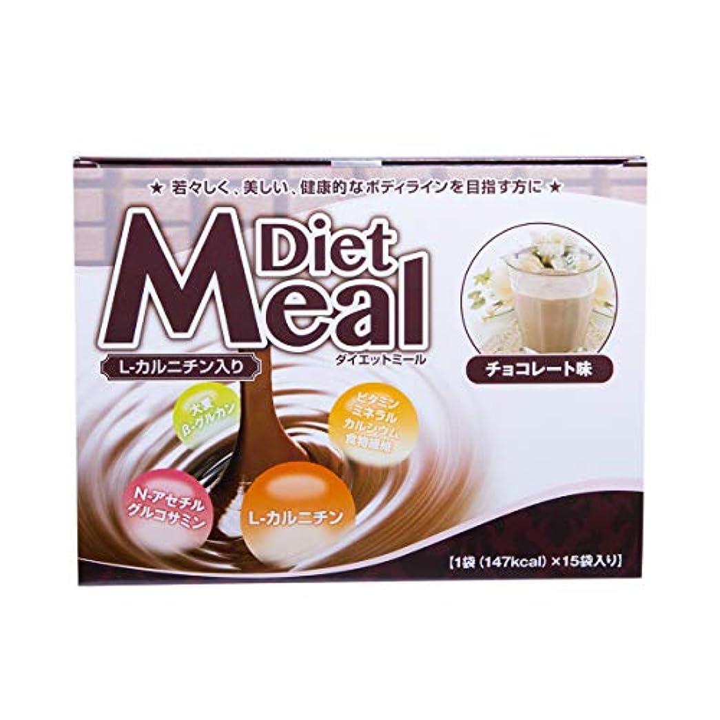 サンダル展望台舗装するダイエットミール(チョコレート味)