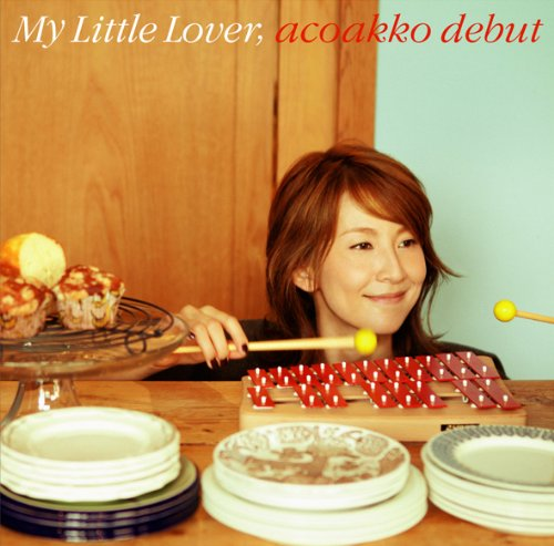MY LITTLE LOVERのHello, Again という曲を知って …