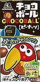 【訳あり】森永製菓 チョコボール ピーナッツ  28g×20箱(賞味期限2017-04月の為在庫処分販売!)