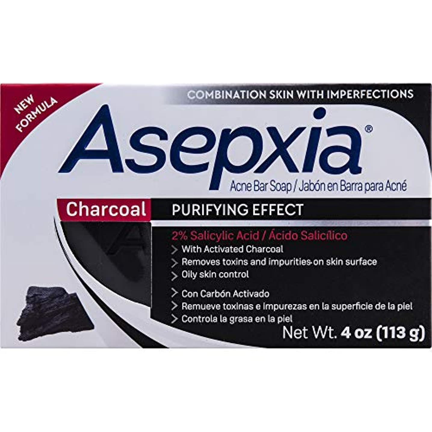 カプセルクッション熟したAsepxia クレンジングバー炭4オズ