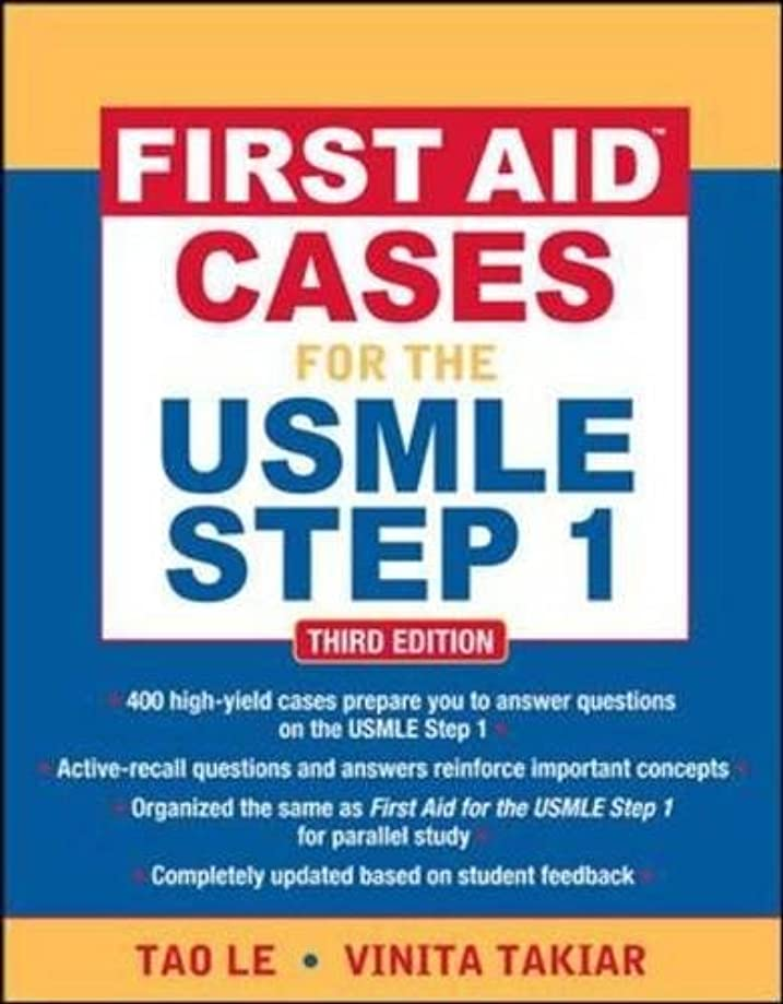 そのようなギャップ影のあるFirst Aid Cases for the USMLE Step 1, Third Edition (First Aid USMLE)