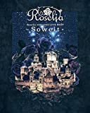 【初回仕様特典あり】Roselia 2017-2018 LIVE BEST -Soweit- [Blu-ray] (Roselia 「Rausch」抽選応募申込券封入) (全32Pフォトブックレット封入) (Roselia ライブロゴステッカーシート封入)