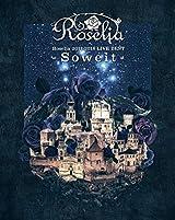 バンドリ!Roseliaのライブ集BD「LIVE BEST -Soweit-」CM