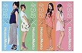 AKB48 シール 渡辺麻友&高橋みなみ&横山由依&北原里英 ほっともっと