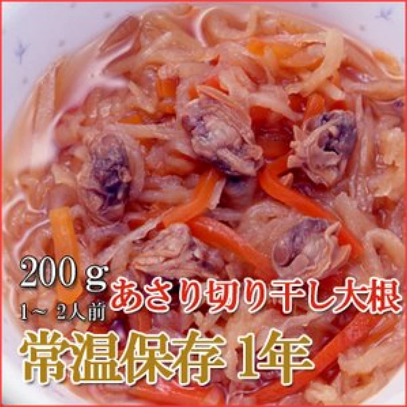 港刃正午レトルト 和風 煮物 あさり 切り干し大根 200g (1-2人前) X3個セット (和食 おかず 惣菜)