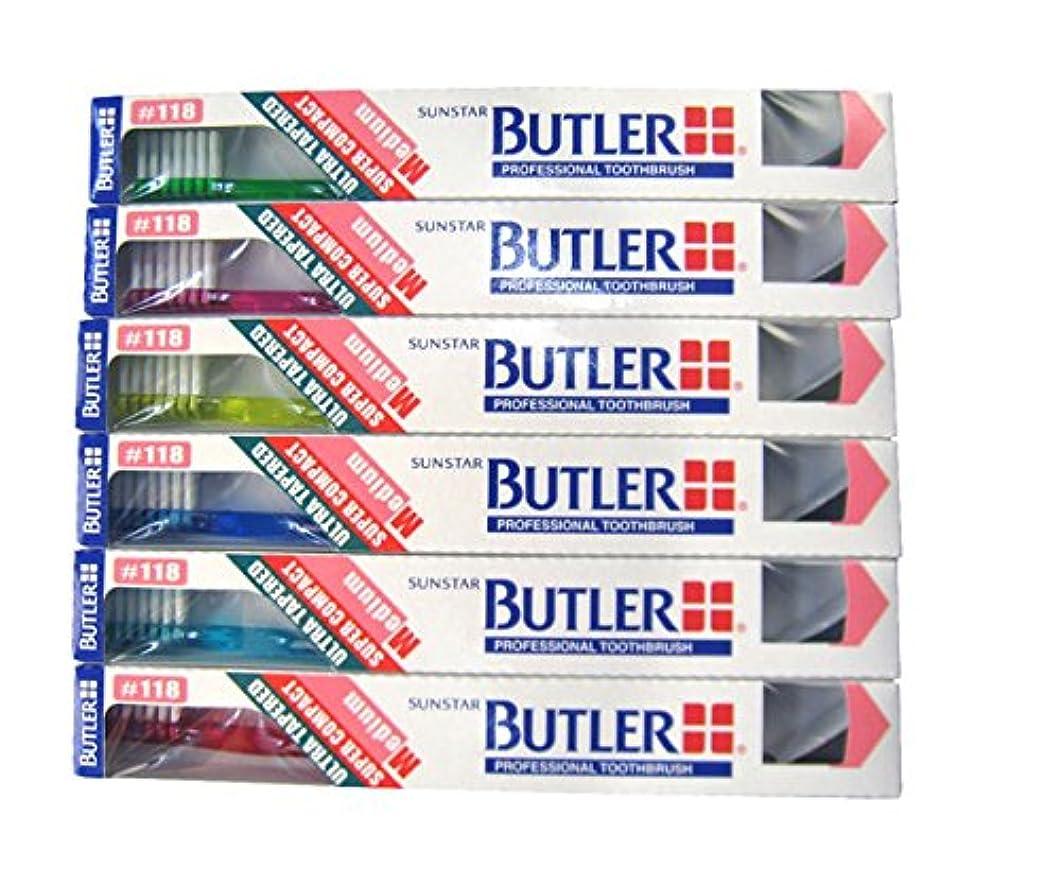無条件ミット重くするバトラー 歯ブラシ サンスター バトラーハブラシ #218/#118 一般用/ミディアム 6色アソート 12本入 #118(小さめ)