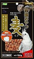 黒糖おやつ麦150g おまとめセット【6個】
