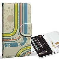 スマコレ ploom TECH プルームテック 専用 レザーケース 手帳型 タバコ ケース カバー 合皮 ケース カバー 収納 プルームケース デザイン 革 フラワー ラブリー 花 ボーダー シンプル 004656