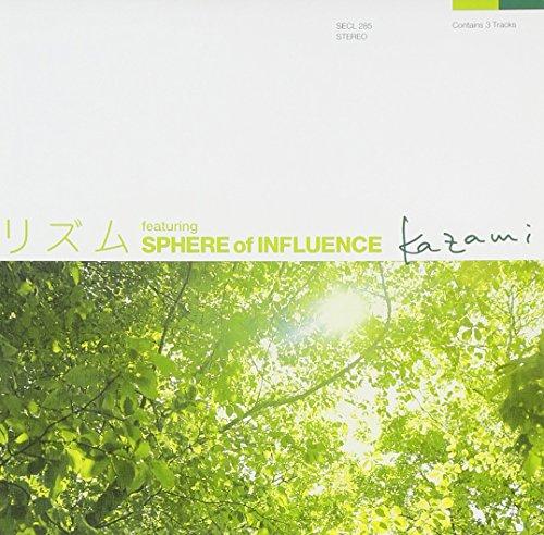 リズム featuring SPHERE of INFLUENCE