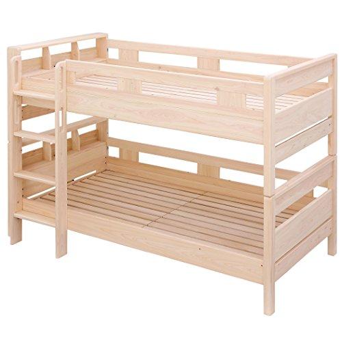 日本製 宮付 二段ベッド KOTOKA コトカ 九州産檜使用 KidsDesign受賞 WoodDesign受賞 (ナチュラル)