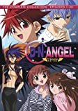 D.N. Angel: the Complete Series Boxset