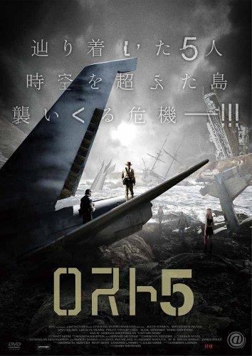 ロスト5 [DVD]の詳細を見る