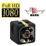 SUPERS SQ11 アップグレード版隠しカメラ HD 1080P 暗視撮影、動作検知搭載(日本語の説明書を付け) (ブラック)