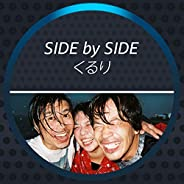 Side by Side - くるり