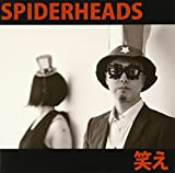 404 Not Found-SPIDERHEADS
