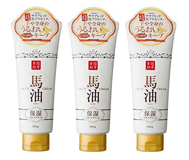 増強空虚化学者【アイスタイル】リシャン 馬油保湿スキンクリーム さくらの香り 200g ×3個セット