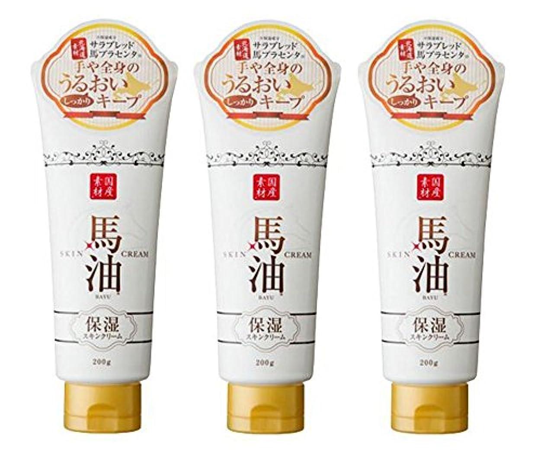 【アイスタイル】リシャン 馬油保湿スキンクリーム さくらの香り 200g ×3個セット