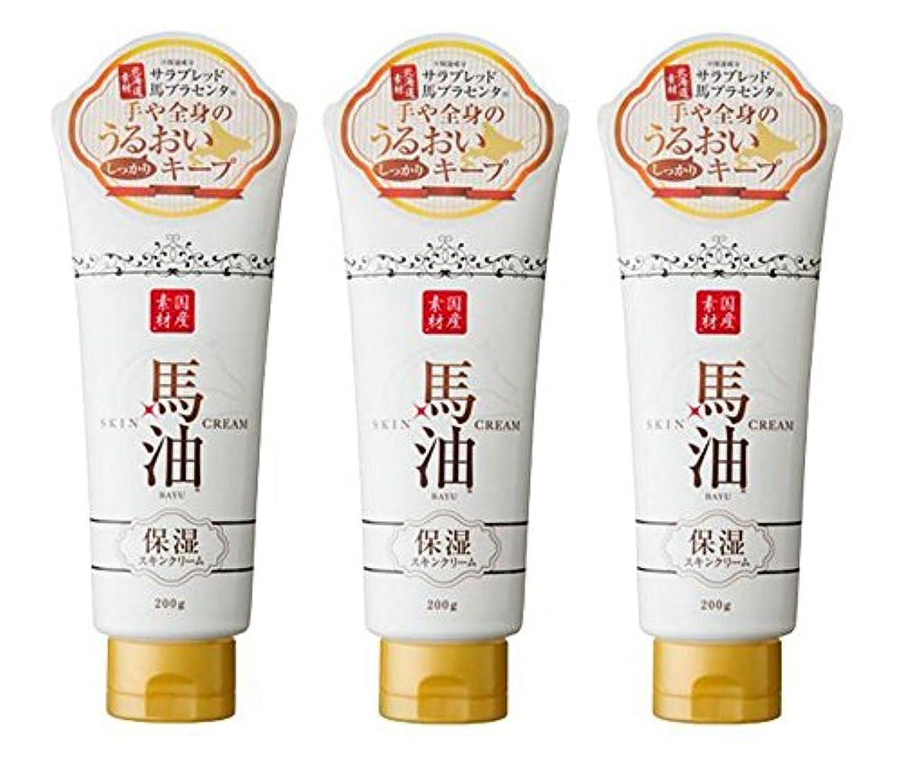 比率報奨金批評【アイスタイル】リシャン 馬油保湿スキンクリーム さくらの香り 200g ×3個セット