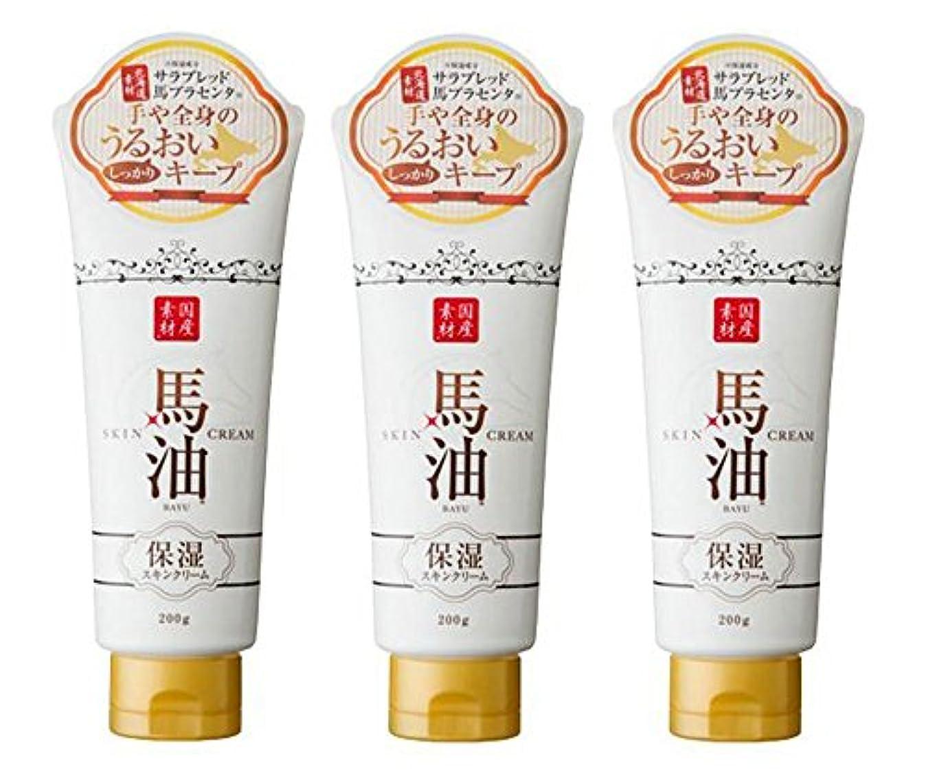 受益者バース寛容な【アイスタイル】リシャン 馬油保湿スキンクリーム さくらの香り 200g ×3個セット