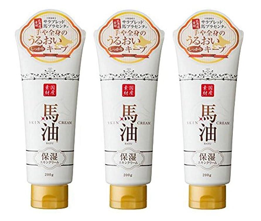 輸血トロリーバス定説【アイスタイル】リシャン 馬油保湿スキンクリーム さくらの香り 200g ×3個セット