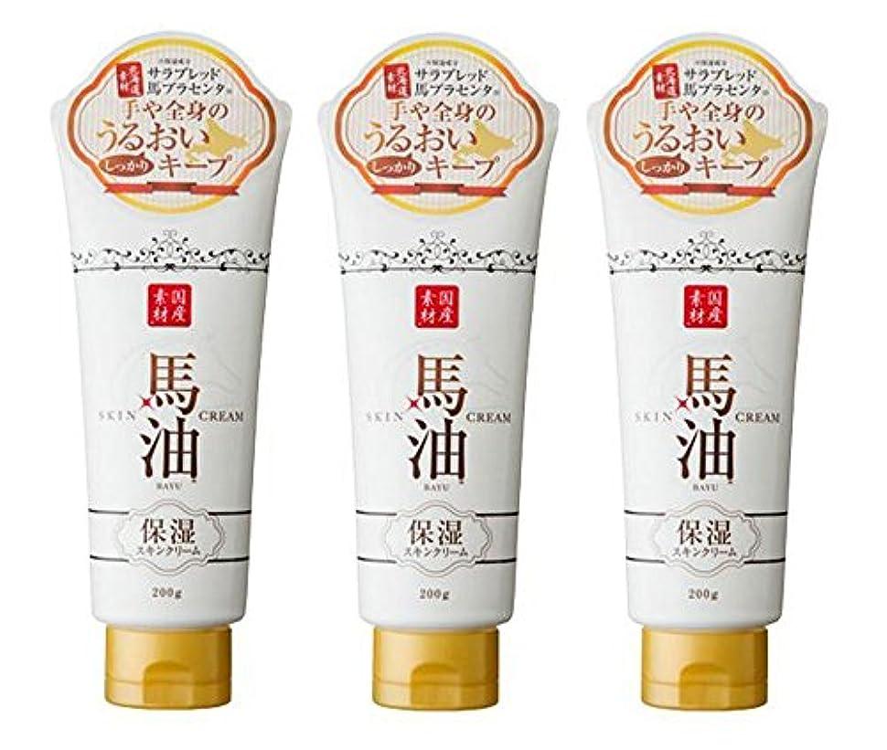 フォーラムとは異なり作成者【アイスタイル】リシャン 馬油保湿スキンクリーム さくらの香り 200g ×3個セット